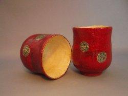 画像1: 筒茶碗