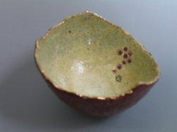 画像1: ギザ小鉢(葡萄)